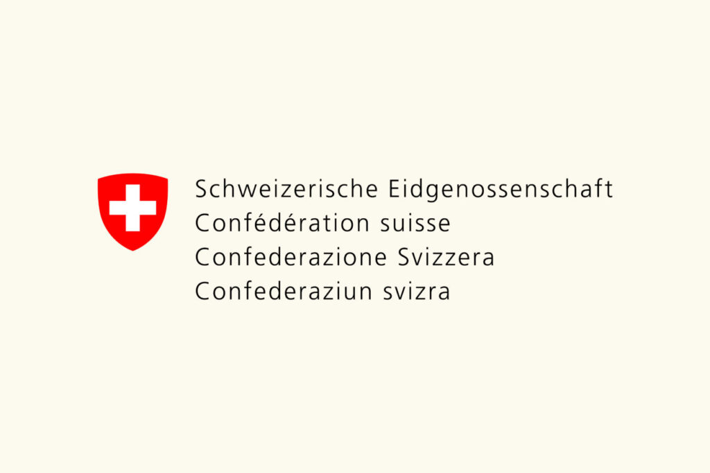 ISC Referenzen, Logo Schweizerische Eidgenossenschaft
